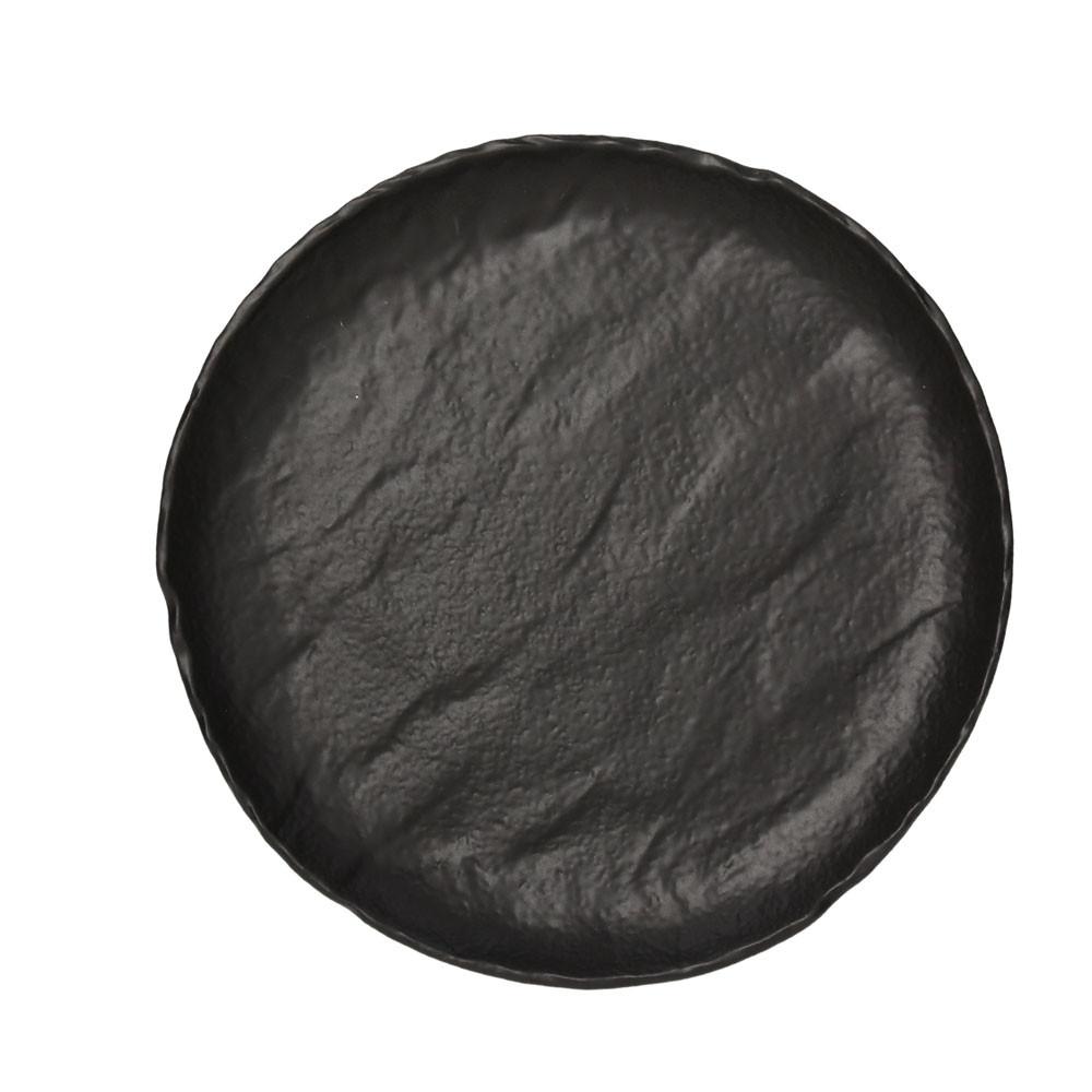 Vulcania plitki tanjir 26 cm